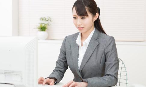 営業結果はリストで決まる!知っておきたい営業リストの入手方法