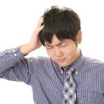 営業職が考えるべきストレスの悩み!付き合い方と対処法は?