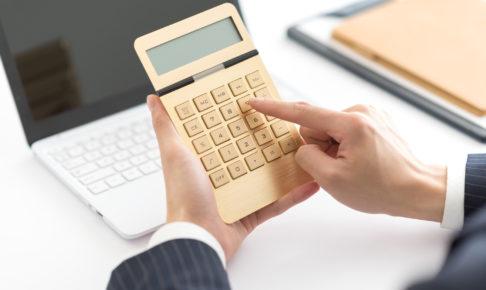 仕事に使う費用!すべて営業経費で落とせるの?