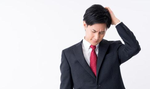 うつ病になっているかも?営業マンが気を付けるべきうつ病リスク