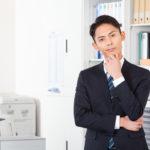 営業成績が悪いとクビになる?営業職の実態を徹底解説!